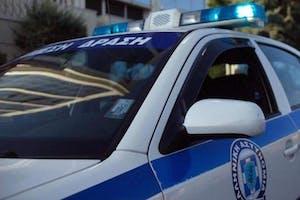 Laganas Police