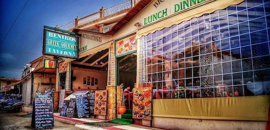 Benikos Restaurant