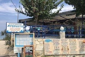 Avgoustis Restaurant