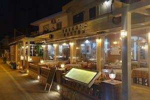 Nostos Taverna