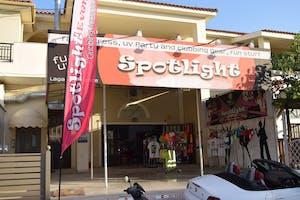 Spotlight Laganas