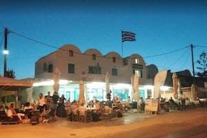 Apollo Cafe Restaurant