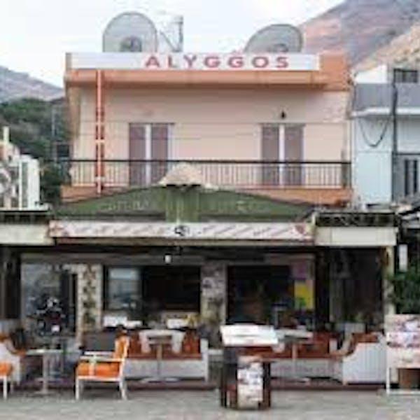 Alyggos Njoy Cafe Cocktail Music Bar